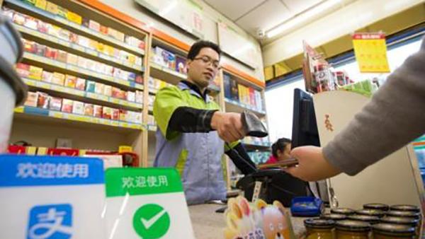 中国人均拥有7.22个银行账户 电子支付比例超八成