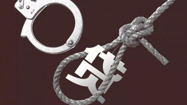 套路贷、电信诈骗、疫苗犯罪,最高法将严惩这些犯罪