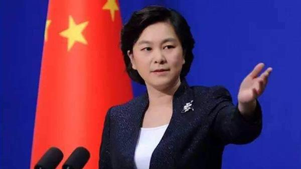 外交部:中国代表因美方不及时发放签证缺席宇航联大会