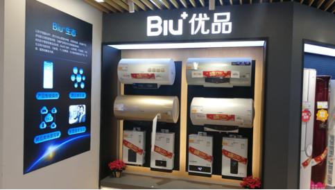 进击双十一,苏宁小Biu智能新店开业!打造全新Biu+优品专区