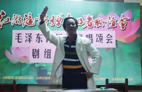 """""""毛主席诗词评弹唱颂会""""将于上海举行"""