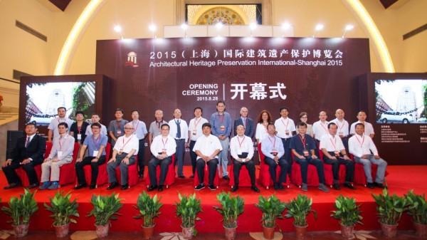 第三届国际建筑遗产保护与修复博览会将在上海举办