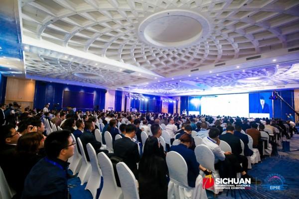高端装备 智造未来丨2019四川装备智造国际博览会在德阳开幕