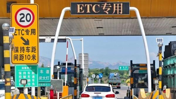 """上海还有200万辆车没装ETC,五大""""瓶颈""""待突破"""