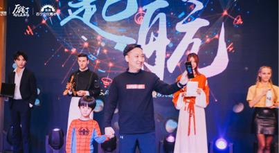 五角场苏宁易购广场荣耀起航,首日客流突破12万人次,打造1小时生活圈