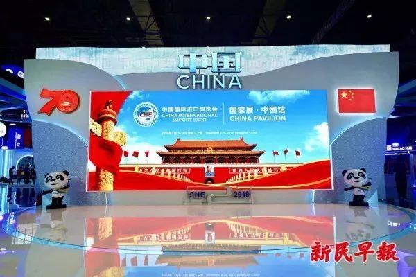 马上降温!两波冷空气携雨来袭;中国原创!全球17年来首款阿尔茨