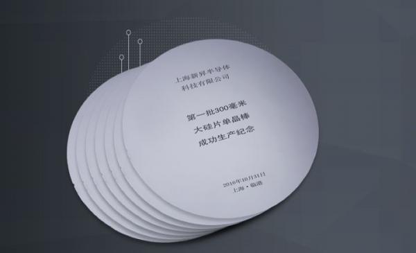 践行嘱托一年间|我来自企业,我为上海三项新的重大任务代言!