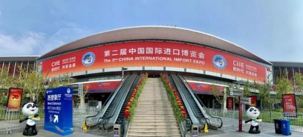 听完习主席的演讲,这些国际巨头摩拳擦掌要在中国做大生意!——第二届中国国际进口博览会开幕侧记