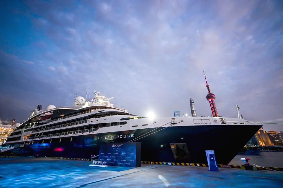 拉普洛斯号上海首航,庞洛邮轮进军中国