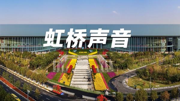 虹桥声音 | 加纳大学亚洲研究中心主任:为学习中国经验将出新书