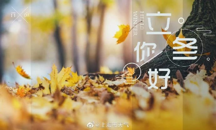 上海人注意!三波冷空气一波接一波杀到!周末气温跌破10℃