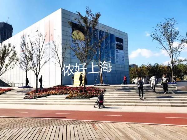 嗲嗲嗲!徐汇滨江全新美术馆开放!除了法国蓬皮杜展品,还有超多免费玩法