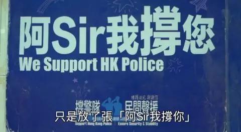 """不再做暴徒的""""奴隶"""",香港市民网上联署逾百万!"""