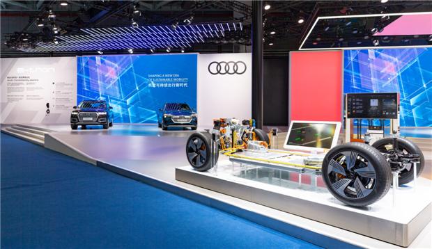 奥迪携旗舰电动车型亮相第二届进博会