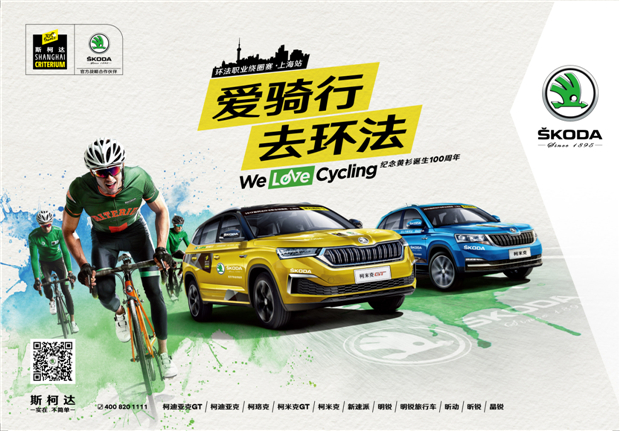 http://www.carsdodo.com/zonghexinwen/249209.html