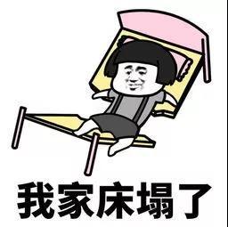 上海宜家家居宝山店_999元的宜家床,睡到半夜塌了!原因竟是使用不当? - 侬好上海 ...
