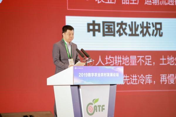 拼多多、中国银联等企业因中国农民丰收节突出贡献获农业农村部表彰