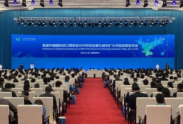招商银行上海分行金融支持G60科创走廊服务再升级