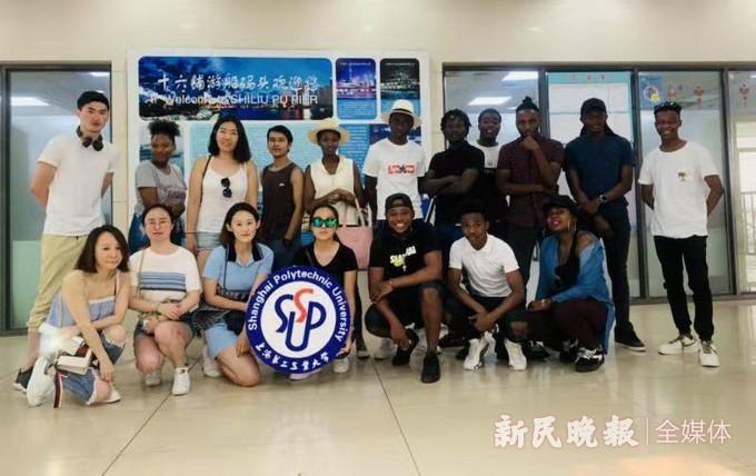 """这一年间 上海青少年国际交流中心为全球青年架起了""""友谊彩虹桥"""""""