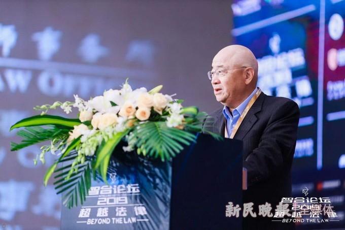 中国律所该如何应对未来变局?听听这64位中外专家的回答
