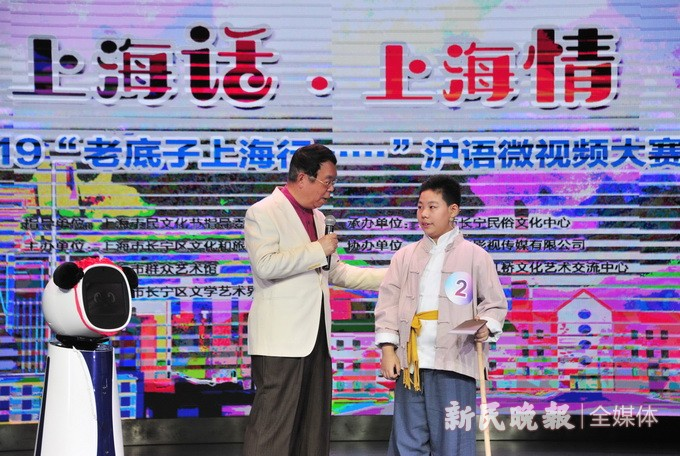 """""""上海话·上海情"""",娃娃学讲上海话"""