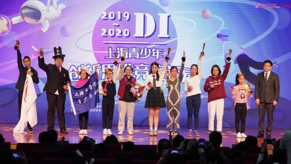 2019-2020 DI上海青少年创新思维竞赛落下帷幕 50多支队伍晋级全国赛