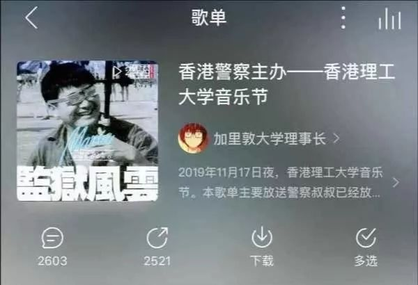 周杰伦陈奕迅的香港演唱会都取消了,刘德华明年会怎样?