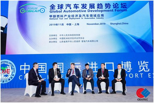 部长院士共议中国甲醇经济多路径创新应用-第3张图片-汽车笔记网