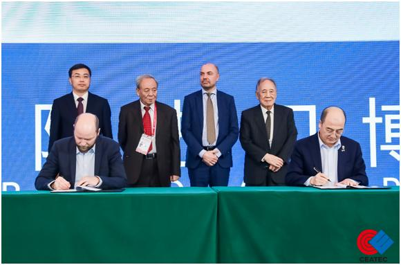 部长院士共议中国甲醇经济多路径创新应用-第2张图片-汽车笔记网