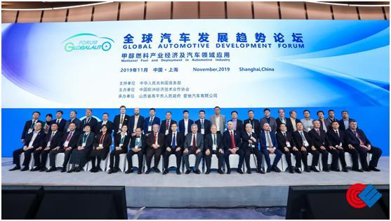 部长院士共议中国甲醇经济多路径创新应用