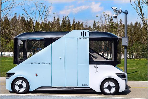 华人运通发布智慧城市交通项目
