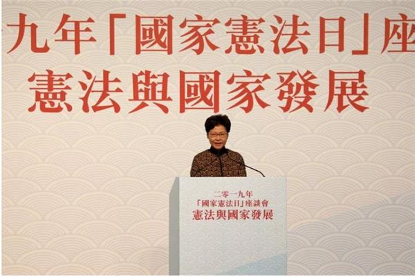 国家宪法日,林郑月娥的讲话抓住了香港问题的要害