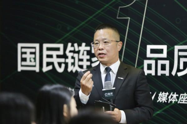 """上海链家品质升级一周年解读:""""偏执于""""做加法的成绩单能否令人满意?"""
