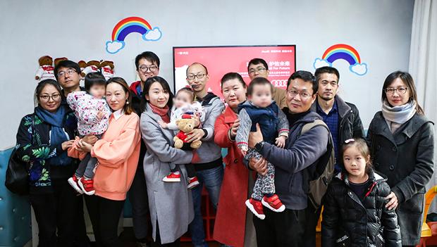 2019年爱佑·一汽-大众奥迪上海宝贝之家冬季开放日活动温馨开启