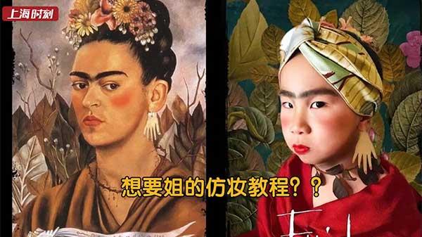 视频 | 有才!上海这群小学生花式cos世界名画,用创意致敬经典