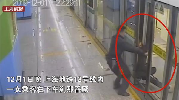视频 | 拼手速!女子突然晕厥卡入车门,地铁站务员第一时间化险为夷
