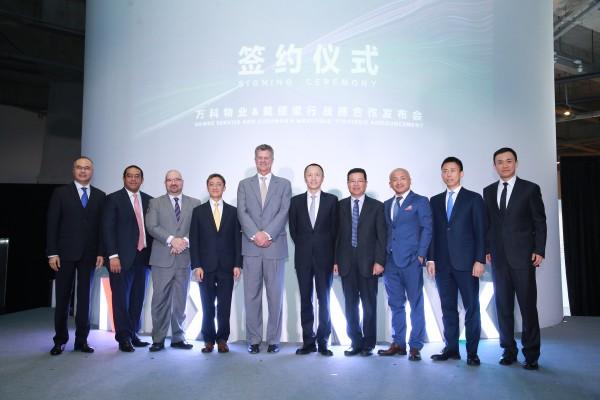 戴德梁行宣布与万科物业加强战略合作   在大中华区强强联合成立资产服务公司