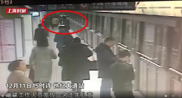 视频 | 两岁孩子独自跑进地铁站 众人合力寻回粗心爸爸