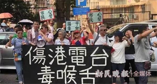 """香港电台已成""""敌台"""",九成民众支持整改,甚至取缔!"""