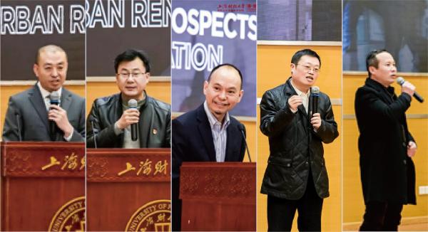 城市更新趋势与展望   2019 CCDR新经济论坛在沪圆满举行