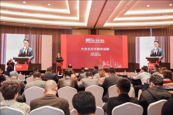 """2019""""五星""""标准化社区商业中心揭晓"""