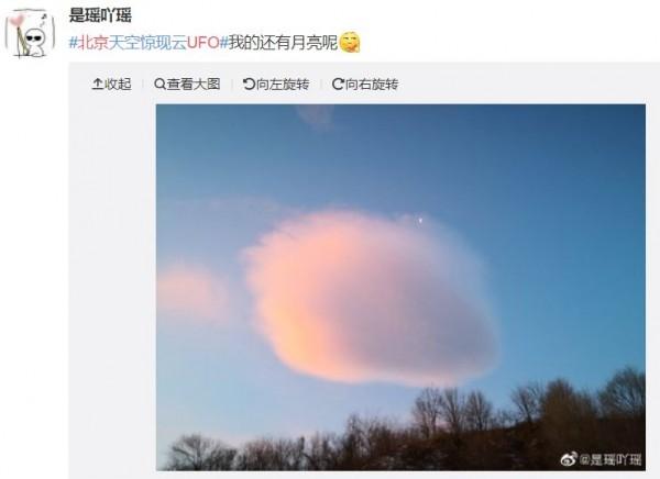 """北京天空粉色飞碟云刷屏!看了这一团团""""棉花糖"""",心都甜化"""