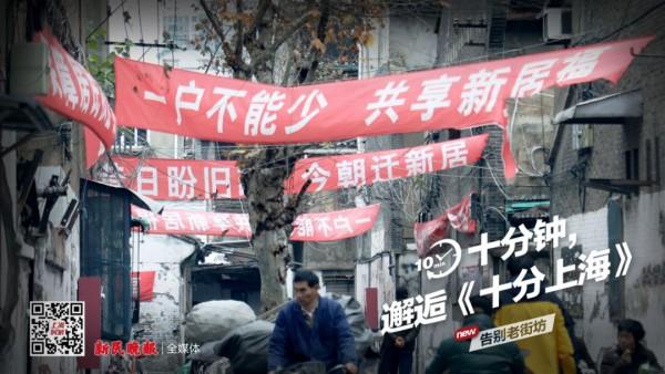 房贷利率要变!央行新规解读来了;上海人外出