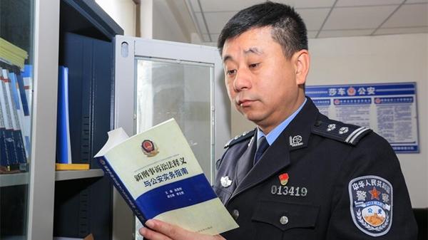 一名上海警察的邊疆柔情——記上海第九批援疆干部 莎車縣公安局副局長蒯斌