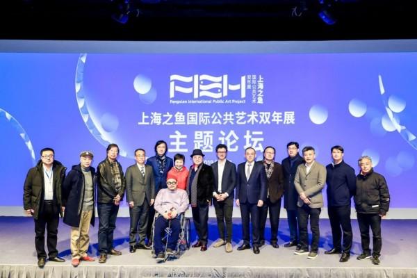 上海之鱼:国际公共艺术双年展闪亮开幕