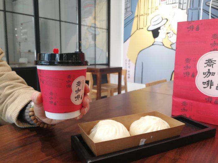 咖啡配包子!上海老字号乔家栅跨界开起咖啡馆!