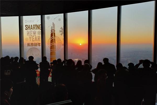 视频 | 新年第一个赞送给它!2020年上海第一缕阳光美翻了!