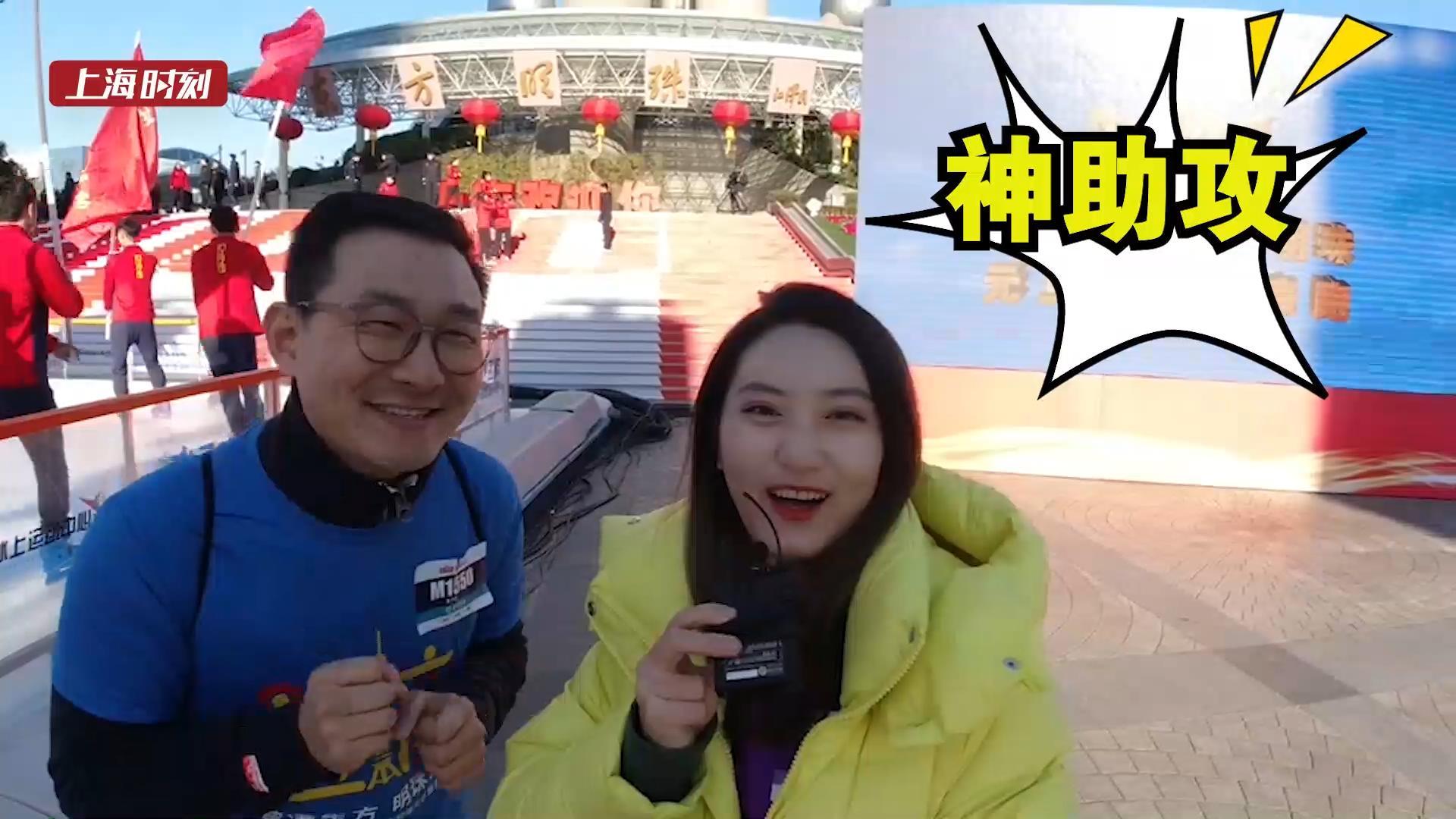 """新年登高节节高!歆克勒勇攀东方明珠塔斩获""""第一名"""""""