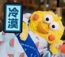 上海下周气温直接飙升至21度,然后是自由落体…
