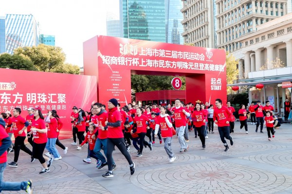 招商银行连续十年携手东方明珠为上海市民打造元旦登高嘉年华
